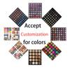 Eyeshadow Customization