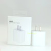 US 20W Charger