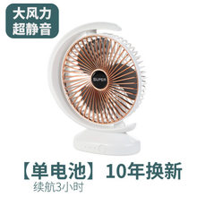 Вентилятор мини usb Кондиционер Портативный Перезаряжаемый вентилятор 3 скорости Настольный вентилятор Персональный вентилятор охлаждения...(Китай)