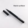Đen eyeliner19