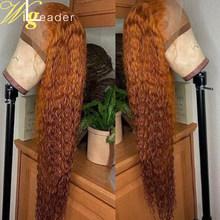 Wigleader 180% Remy человеческие волосы темно-оранжевые кружевные передние парики prepucked кружевные передние парики бесклеевые кружевные парики с де...(Китай)