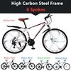 उच्च कार्बन स्टील फ्रेम 6 प्रवक्ता