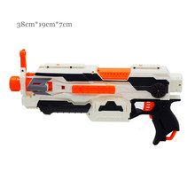 Игрушечный пистолет модифицированные части компонент для Nerf Elite Seises глушитель прицельное устройство DIY аксессуары для игрушечного пистоле...(Китай)