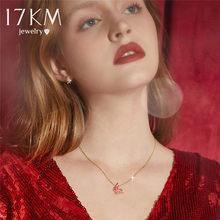 Ожерелье-бабочка для женщин и девочек, жемчужный кулон-бабочка, ожерелье, элегантные ювелирные изделия из золота, подарок 2020(Китай)