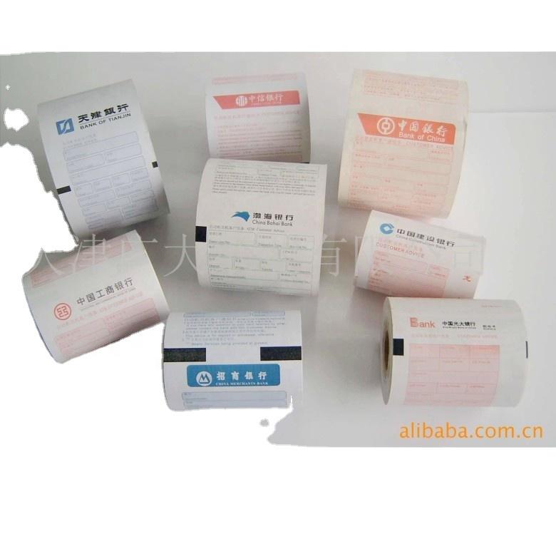 Factory supply pre-printed cash register receipt paper rolls