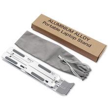 Регулируемая подставка для ноутбука из алюминиевого сплава, складная Портативная подставка для ноутбука MacBook, кронштейн для компьютера, де...(Китай)