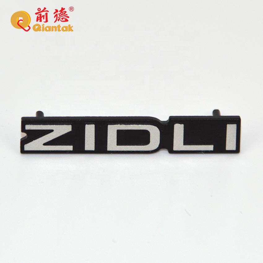 Металлический Алюминиевый логотип с гравировкой на заказ