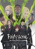 Fairy gone 第二季