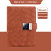 Brown Digital Lock