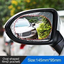 4 шт. Автомобильное зеркало заднего вида, непромокаемая пленка, боковая оконная пленка, зеркало заднего вида, полный экран, анти-туман, нано в...(Китай)