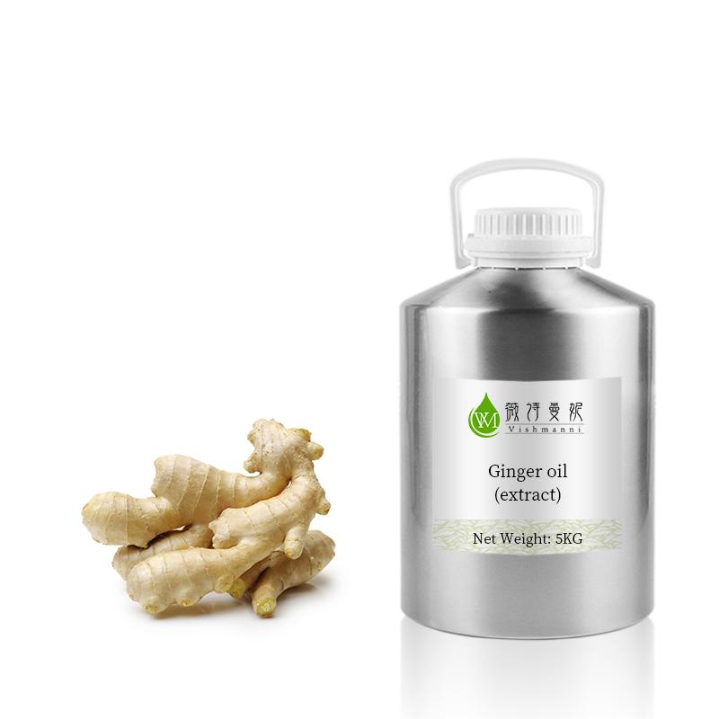 Экстракт эфирного масла имбиря, натуральный Новый лимфатический дренаж, растительные масла имбиря, стимулирующие кровообращение, снимают боль в мышцах