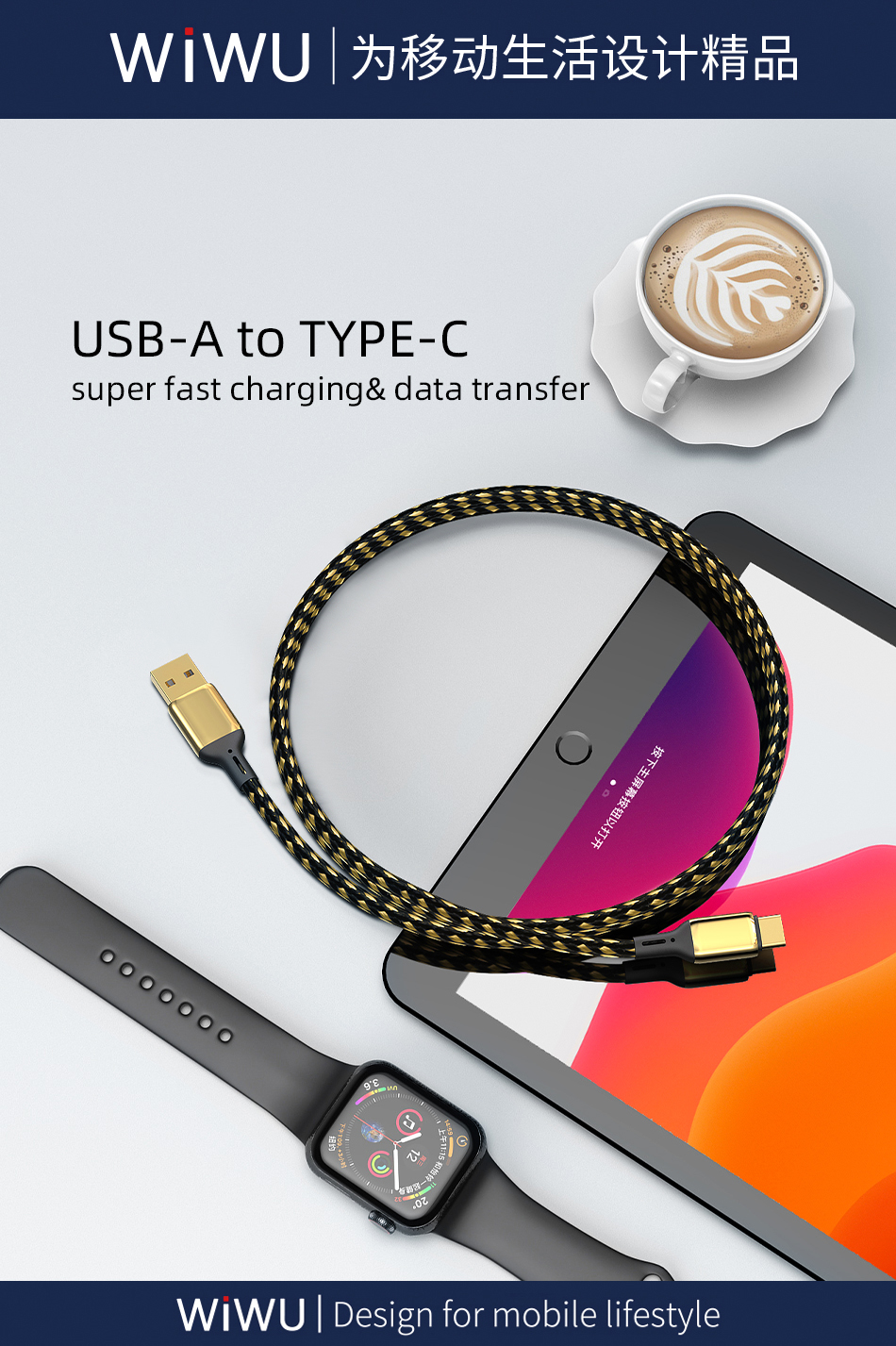 WiWU 18k Gold Plated Fast Charge Cable 20W