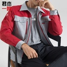 Clothes High Quality Custom Outdoor Industrial Autumn Work Clothes For Male
