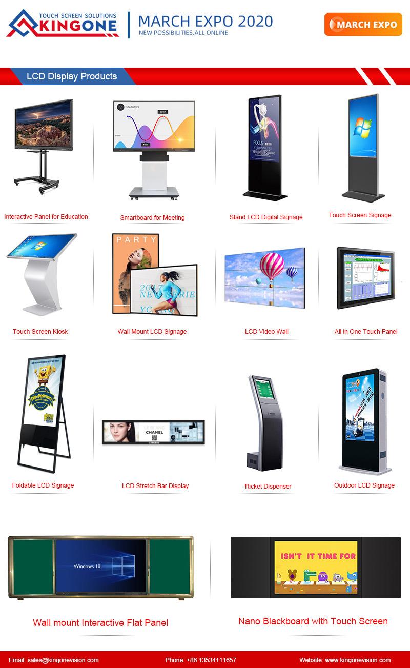 Высокая яркость IP65 водонепроницаемый 55 дюймов, Wi-Fi, сенсорный экран наружной рекламы ЖК-дисплей