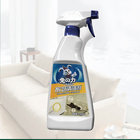 Cleaning Oem All Purpose Stain Removing Agents Nonirritating Eco Strong Cleaning Power Fabric Cleaner