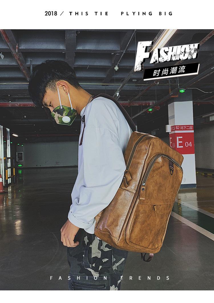 Creative Vintage Large Capacity Korea Soft PU Leather Outdoor Travel Backpack Male Wholesale