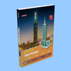 A0104 Taipei 101 $1.5