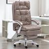 Khaki leather+footrest