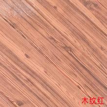 3D обои с деревянным узором для спальни, настенное покрытие, декор для гостиной, для дома, водонепроницаемые самоклеющиеся наклейки(Китай)