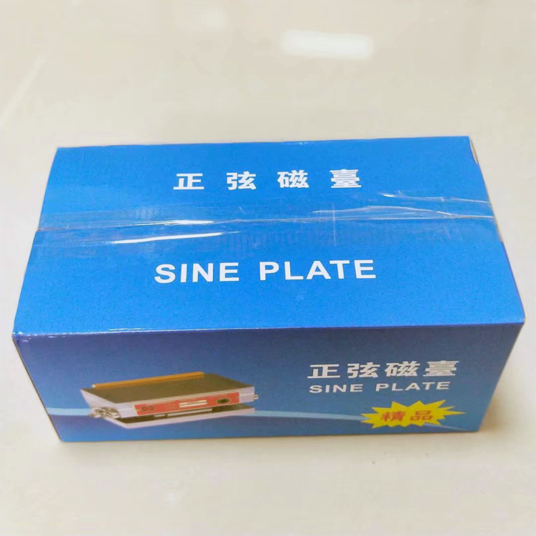 High parallel accuracy magnetic sine plate sine table for grinding Spark processing