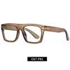 C67-P81 Brown