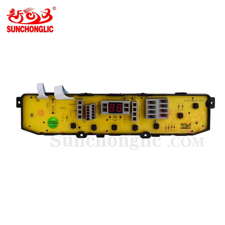 B03082151 LG-XQB60-98SF 3.jpg