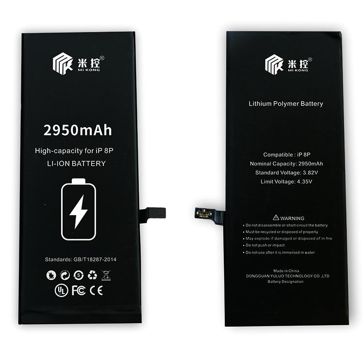 OEM ODM запасные батареи 100% Оригинальный аккумулятор для мобильного телефона iPhone 8P