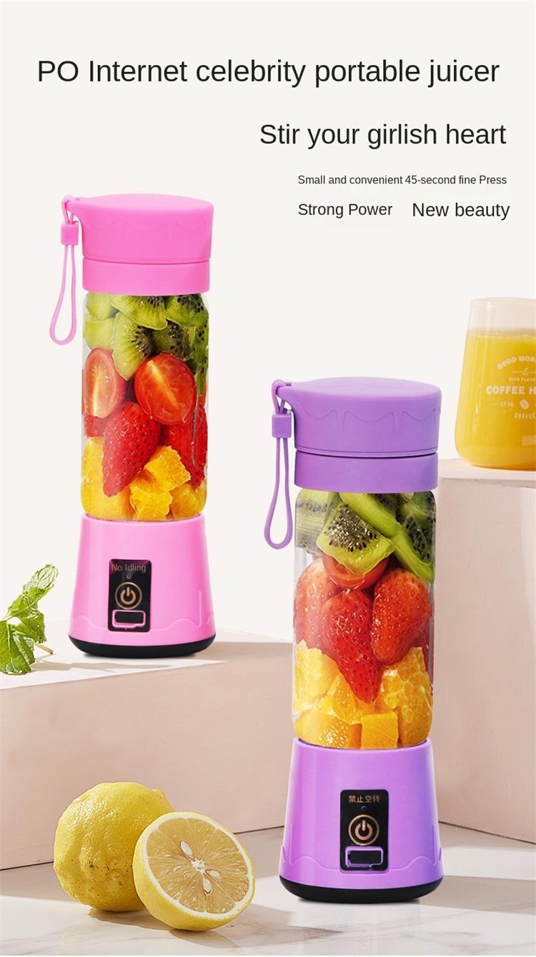 Portatil Use Mini Home USB 4 blades Juicer Rechargeable Fruit Juice Blender juicer extractor