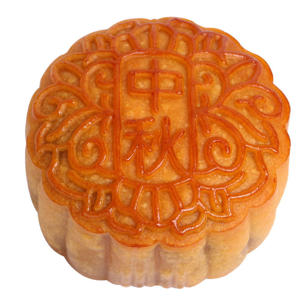 Gift Pack Chinese Mooncake