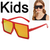 Kinder 17060 C12 Rot/Rot R