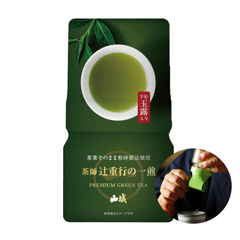Japan mild bitterness refreshing taste instant 100% green gyokuro tea