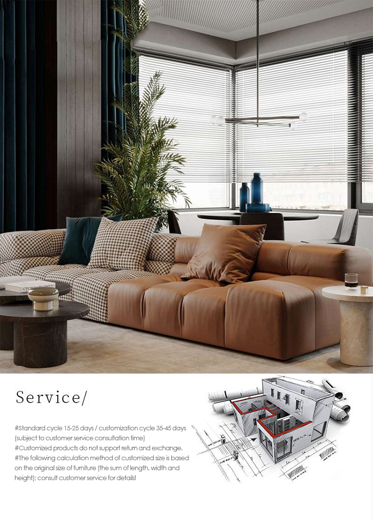 Nordic classic retro houndstooth modular sofa set light luxury random splicing leather fabric sofa
