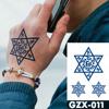 GZX-011