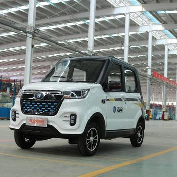 China new energy low speed 5 people city drive electric car with eec coc certification
