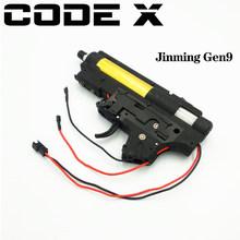Код X все нейлон оригинальная коробка передач геля снос игрушечный водный пистолет для jinming 8/9 M4A1 gen 8/9(Китай)