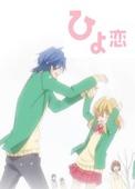 绯色恋OVA