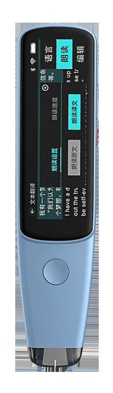 NEWYES Instant Vocal Translator Scanner Translating Pen Dictionary Translation Scanning Pen with Screen
