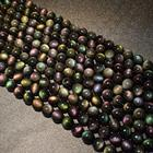 Natural Obsidian Double Rainbow Eye Loose Beads Rainbow Eye Obsidian Loose Beads 6-14mm Full Moon Eye Obsidian