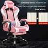 Standar putih merah muda + latex + pijakan kaki
