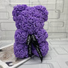Фиолетовый 25 см без коробки