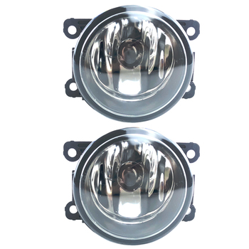 4F9Z15200AA Front Fog Light Assembly Replacement for Ford Focus S/SE/SEL/Titanium Models 12-14,Fog Lamp