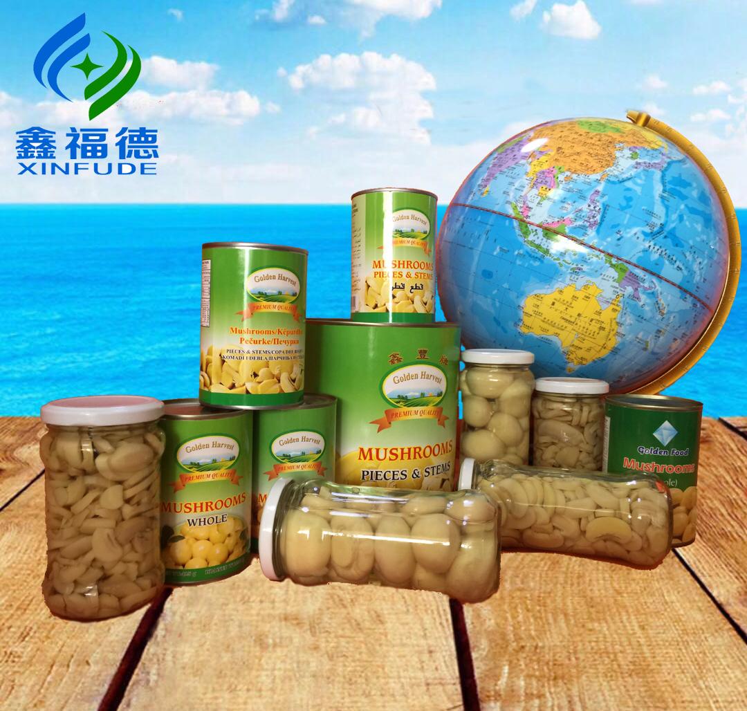 Индивидуальные китайские консервированные грибы, консервированные грибы PNS