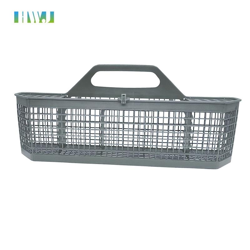 Универсальный контейнер для хранения столовых приборов для посудомоечной машины GS WD28X10128 AP 3772889 1088673 AH 959351 B00MOCCSFW, запчасти для посудомоечной машины