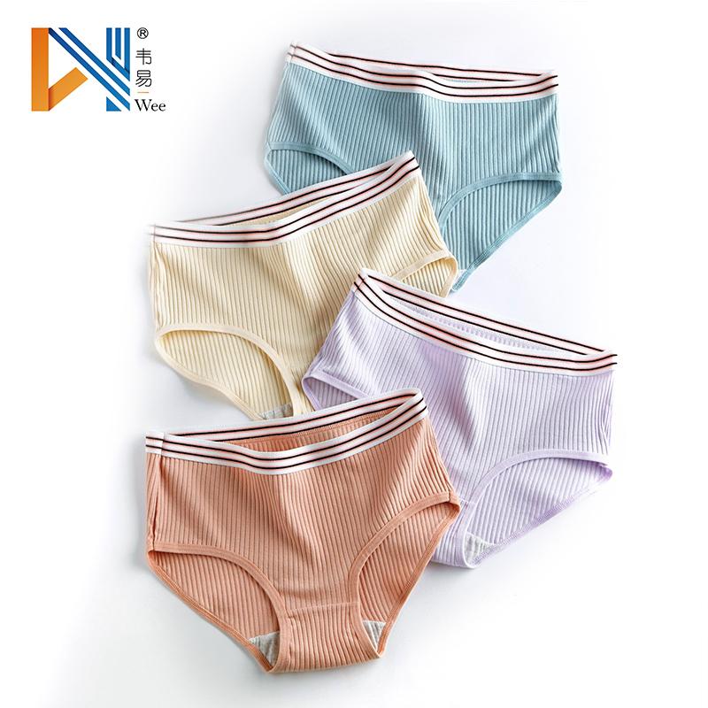 Girls Wear Panties Gif