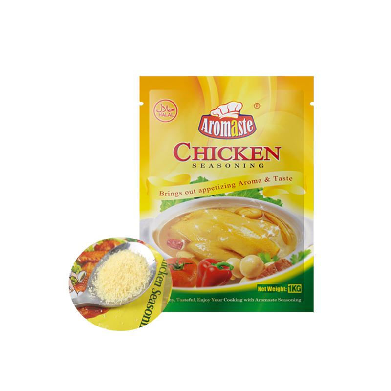 OEM Custom HALAL Pure Chicken Powder For Snack