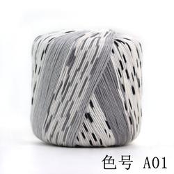 Multiple colors  hand feeling well bamboo cotton mixed knitting yarn stock bamboo spun yarn for sweater socks knitting