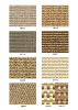 סיסל שטיח (4)