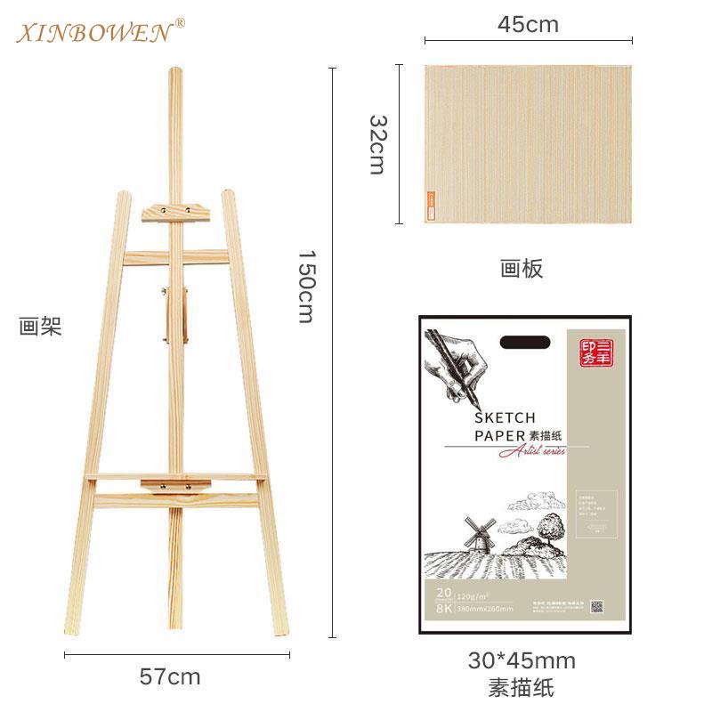 Деревянная мольберт Xinbowen 150 см, мольберт с регулируемой высотой для рисования