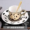 Panda mug with ceramic plate