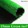 15ミリメートル緑の芝生